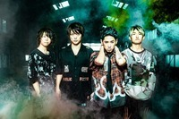 ONE OK ROCK、エド・シーラン来日ドーム公演にゲスト出演決定 - ONE OK ROCK