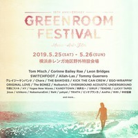 「GREENROOM FESTIVAL'19」第2弾にKICK THE CAN CREW、OAU、THE BAWDIES、ヨギーら