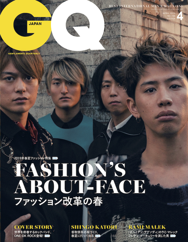 ONE OK ROCK、『GQ JAPAN』最新号の表紙に登場。メンバーへのSPインタビューも - 『GQ JAPAN』2019年4月号 Photographed by Shunya Arai @ YARD (C) 2019 CONDE NAST JAPAN. All rights reserved.
