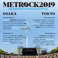 「METROCK 2019」最終発表でTHE BAWDIES、赤い公園、SIX LOUNGEら