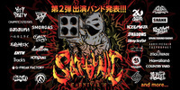 「SATANIC CARNIVAL'19」第2弾でDragon Ash、dustbox、SHADOWSら