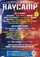 「BAYCAMP 2019」第2弾にthe telephones、CHAI、Saucy Dogら16組