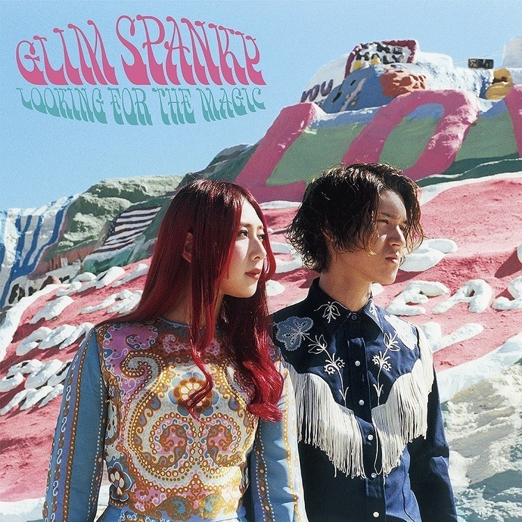 "GLIM SPANKY、""TV Show""が芸術家であるミュシャ展覧会のイメージソングに - 『LOOKING FOR THE MAGIC』"
