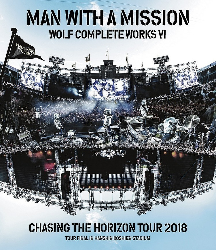 MAN WITH A MISSIONが「重大な罪」を犯して謝罪!? 4/24に緊急記者会見を生配信 - 『Wolf Complete Works Ⅵ~Chasing the Horizon Tour 2018 Tour Final in Hanshin Koshien Stadium~』Blu-ray