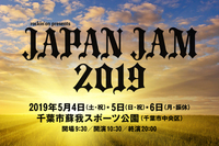 JAPAN JAM 2019、ORANGE RANGE×TOTALFAT Kubotyがセッション