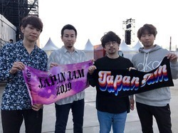 SKY STAGE、3日間のトリを飾るのはASIAN KUNG-FU GENERATION!
