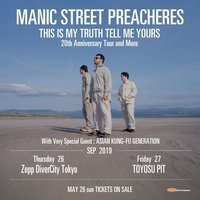 ASIAN KUNG-FU GENERATION、マニック・ストリート・プリーチャーズ来日公演にゲスト出演 - 「MANIC STREET PREACHERS THIS IS MY TRUTH TELL ME YOURS' 20th Anniversary Show」