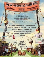 「New Acoustic Camp 2019」第1弾にMONOEYES、ACIDMAN、ORANGE RANGE、ヘイスミら11組