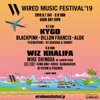 「WIRED MUSIC FESTIVAL'19」第2弾にKOHH、King Gnu、BLACKPINKら10組