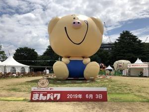 まんパク2019最終日!昨日18日目・6/2(日)の人気グルメランキング!