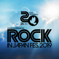 ROCK IN JAPAN FESTIVAL 2019、ライブアクト全出演アーティスト発表&第6次抽選先行スタート