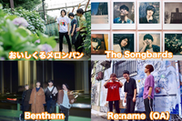 「GLICO LIVE NEXT」においしくるメロンパン、The Songbards、Bentham、Re:name