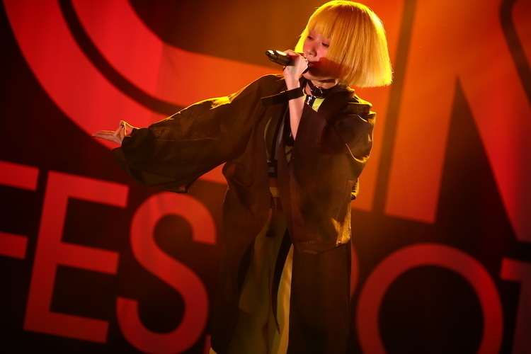 Reol