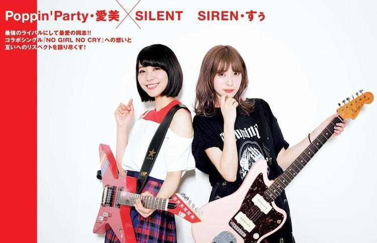 "Poppin'Party×SILENT SIREN、『NO GIRL NO CRY』で深まった""同志""としての絆に迫る!"