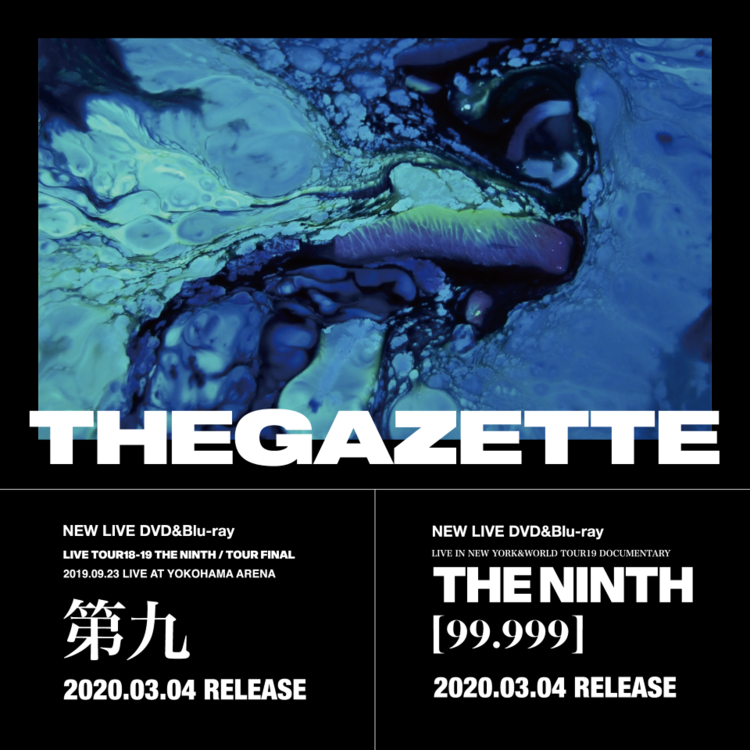 the GazettE、来年3月に18周年記念公演開催。映像作品の2作同時リリースも - 『LIVE TOUR18-19  THE NINTH / FINAL「第九」LIVE AT 09.23 YOKOHAMA ARENA』、『LIVE IN NEW YORK&WORLD TOUR19 DOCUMENTARY  THE NINTH [99.999]』