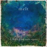 "TK from 凛として時雨、ヨルシカ・suisとのコラボ楽曲""melt""のMV公開 - 『melt (with suis from ヨルシカ)』配信中"