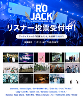 RO JACK for COUNTDOWN JAPAN 19/20、リスナー投票スタート