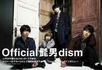 【ROCKIN'ON JAPAN】最新号にOfficial髭男dismが登場!