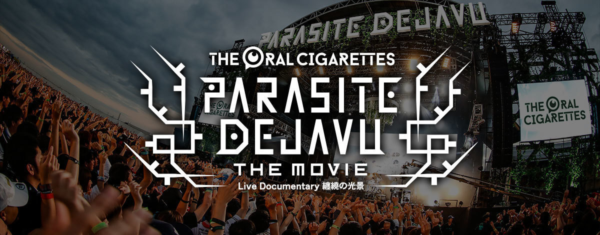 THE ORAL CIGARETTES、自身初の主催野外イベントを追ったライブドキュメンタリー来年1月に上映
