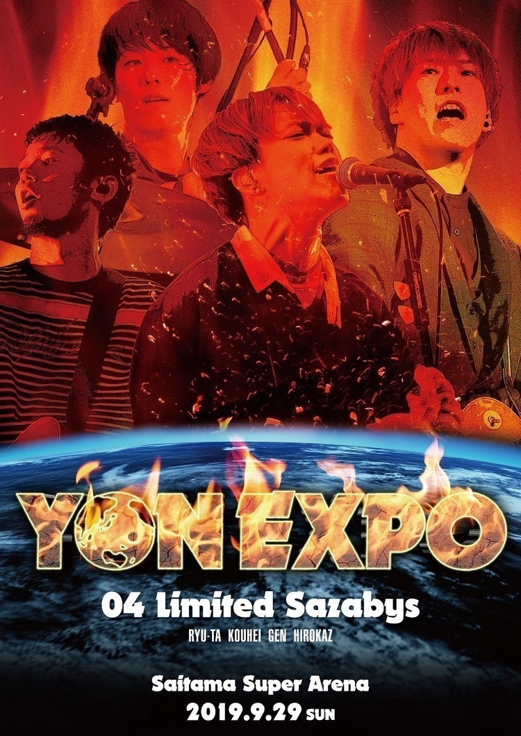 "04 Limited Sazabys、「YON EXPO」映像作品より""Cycle""のライブ映像公開 - Blu-ray&DVD『YON EXPO』2020年1月22日発売"