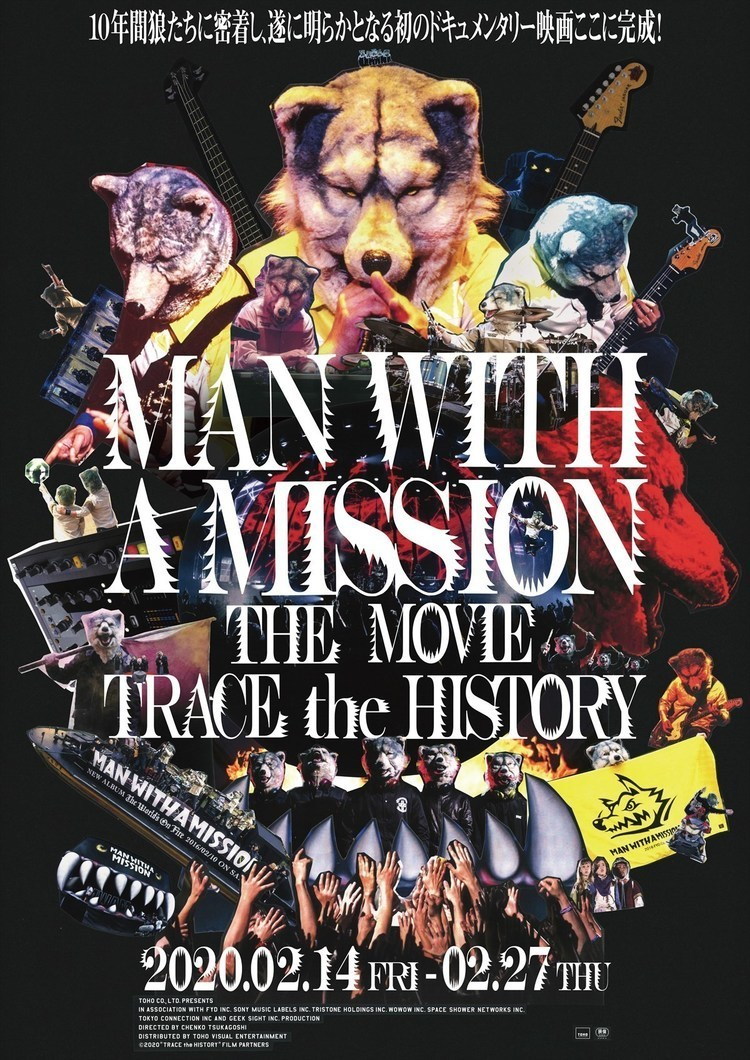"MAN WITH A MISSION、初の音楽ドキュメンタリー映画の予告篇を解禁 - ©2020 ""TRACE the HISTORY"" FILM PARTNERS"