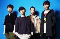 ASIAN KUNG-FU GENERATION、ツアー「酔杯(SUI CUP)」約5年ぶりに開催。OPゲストも出演 - ASIAN KUNG-FU GENERATION