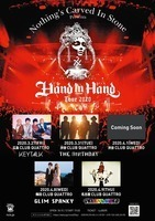 Nothing's Carved In Stone、2マンツアーにKEYTALK、GLIM SPANKY、The Birthday、電話ズ - 「Hand In Hand Tour 2020」