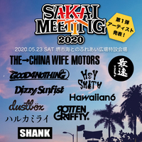 「SAKAI MEETING 2020」第1弾にHEY-SMITH、ハルカミライ、dustbox、ROTTENGRAFFTYら - 「SAKAI MEETING 2020」
