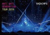 RADWIMPS、「ANTI ANTI GENERATION TOUR」映像作品のトレーラーとジャケットを公開 - 『ANTI ANTI GENERATION TOUR 2019』3/18発売