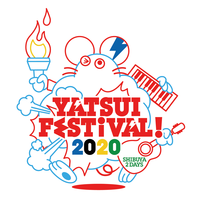 「YATSUI FESTIVAL! 2020」第2弾で32組追加&日割りも発表
