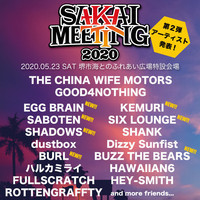 「SAKAI MEETING 2020」第2弾にSIX LOUNGE、EGG BRAIN、KEMURIら7組