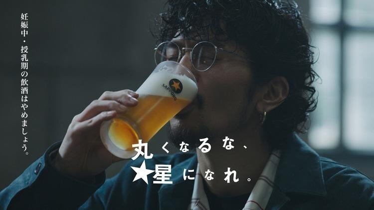 Cm 妻夫 木 ビール
