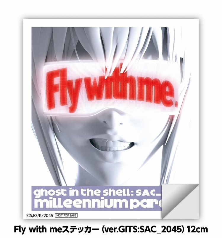 millennium parade、『Fly with me』カップリングにライブ音源&スティーヴ・アオキRemix収録 - Fly with meステッカー(ver.GITS:SAC_2045)