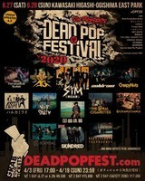 SiM主催「DEAD POP FESTiVAL 2020」第2弾にオーラル、ORANGE RANGE、Creepy Nutsら