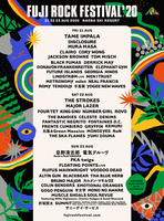 「FUJI ROCK FESTIVAL '20」第2弾でKing Gnu、NUMBER GIRL、MONOEYES、電気グルーヴら29組