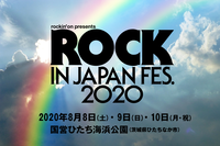 ROCK IN JAPAN FESTIVAL 2020、出演アーティスト連日発表中! 現在15組の出演が決定