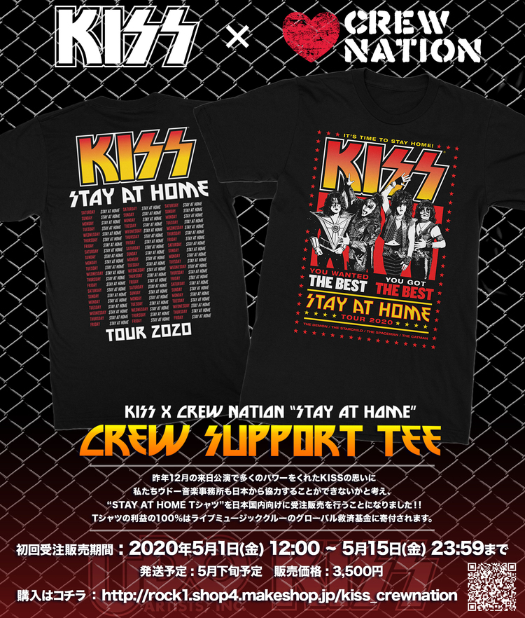 KISS x CREW NATION「STAY AT HOME」Tシャツ販売決定! 日本でも購入可能