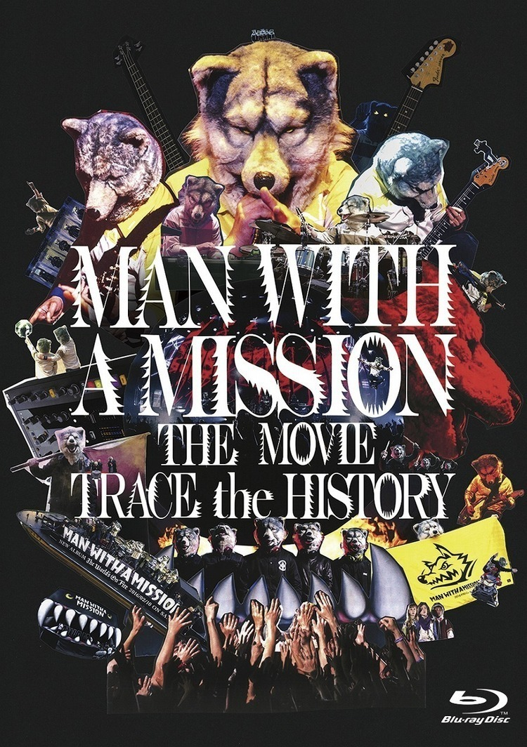 MAN WITH A MISSION、初のドキュメンタリー映画が映像作品化決定 - 『MAN WITH A MISSION THE MOVIE -TRACE the HISTORY-』Blu-ray 8/19発売
