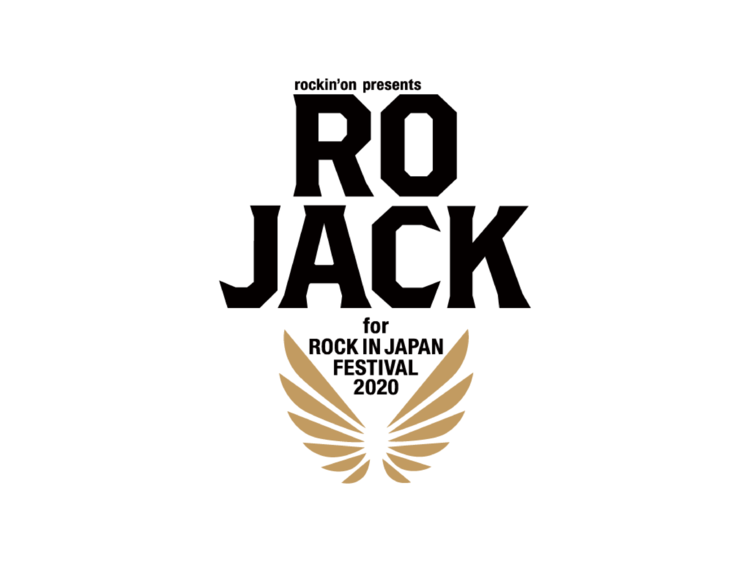 「RO JACK for ROCK IN JAPAN FESTIVAL 2020」優勝特典変更のお知らせ