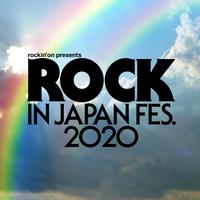 東京 ラブ ストーリー 挿入 歌 2020