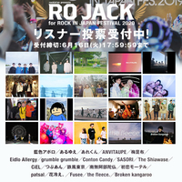 RO JACK for ROCK IN JAPAN FESTIVAL 2020、リスナー投票スタート