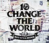 MAN WITH A MISSION、ベストアルバム発売日7/15にリリース記念特別番組を配信 - 『Change the World』7月1日発売