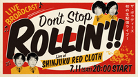 THE BAWDIES、ライブ「DON'T STOP ROLLIN'!!」開催決定。新宿 red clothより生配信