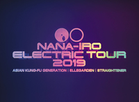 ASIAN KUNG-FU GENERATION, ELLEGARDEN, STRAIGHTENER NANA-IRO ELECTRICTOUR 2019
