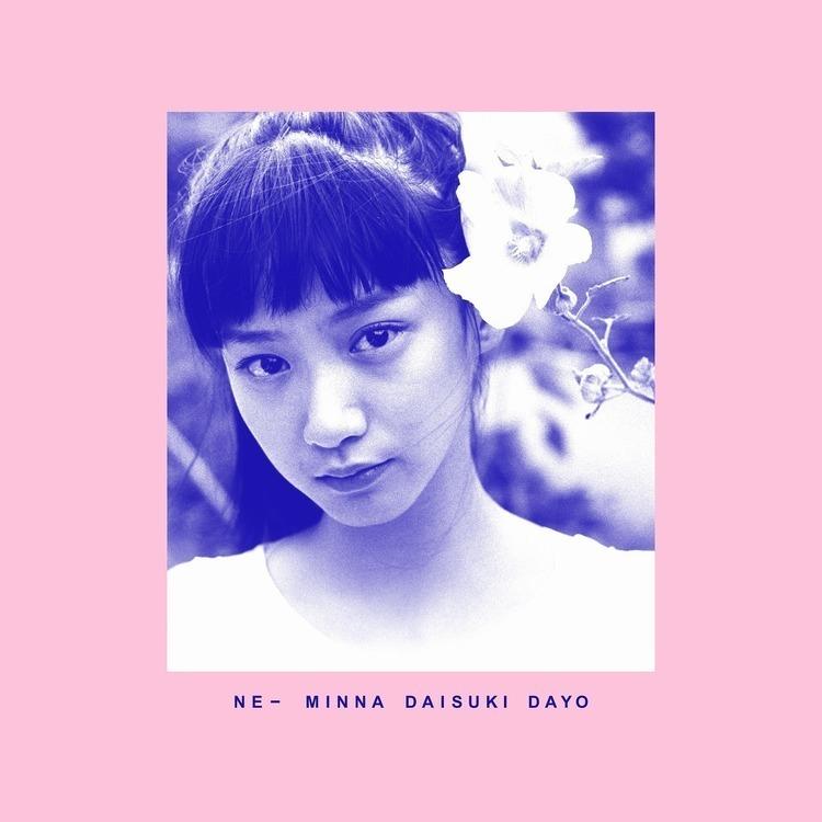 銀杏BOYZ、新アルバムで15年ぶりにYUKIがゲストボーカルに参加 (2020 ...