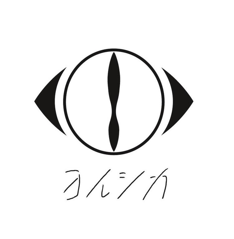 考察 ヨルシカ 憂一乗 春泥棒【ヨルシカ】の歌詞の意味と考察まとめ!視聴者の反応も!