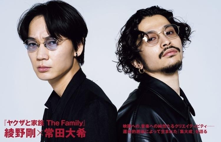 と 家族 family ヤクザ the