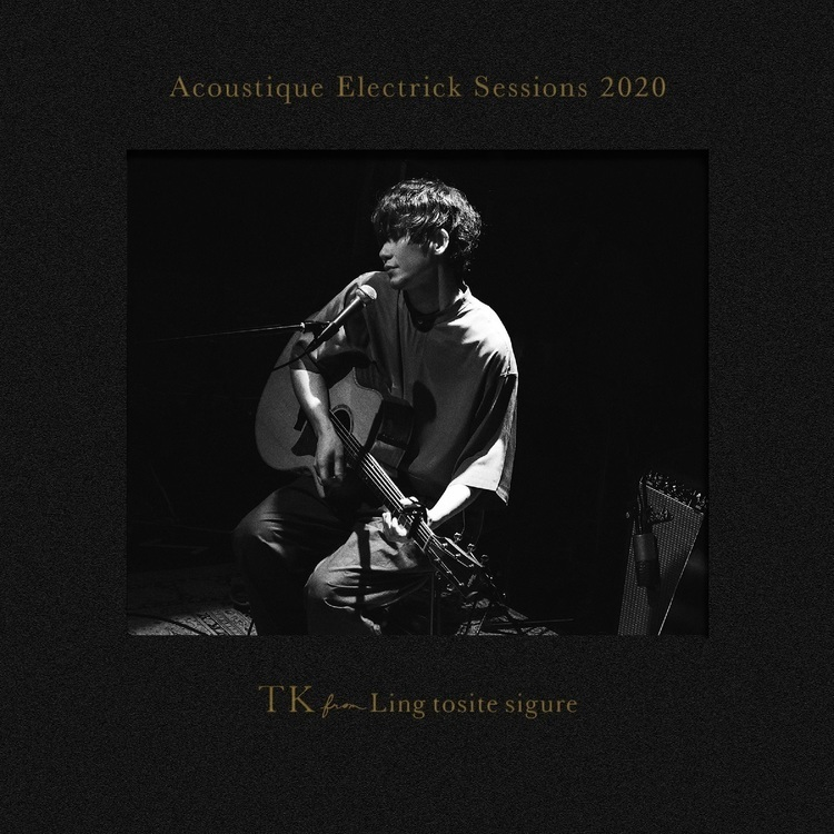 TK from 凛として時雨、4/14に新作2タイトルを同時リリース。全国ツアーも決定 - 『Acoustique Electrick Sessions 2020』完全生産限定盤 4月14日発売