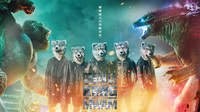"MAN WITH A MISSION、新曲""INTO THE DEEP""が映画『ゴジラvsコング』日本版主題歌に決定。6/9には新SGも発売 - ©2021 WARNER BROTHERS ENTERTAINMENT INC. & LEGENDARY PICTURES PRODUCTIONS LLC."