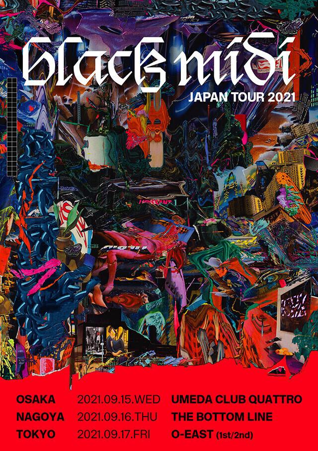 ブラック・ミディ、ジャパン・ツアーの開催が決定。9月に東名阪で計4公演